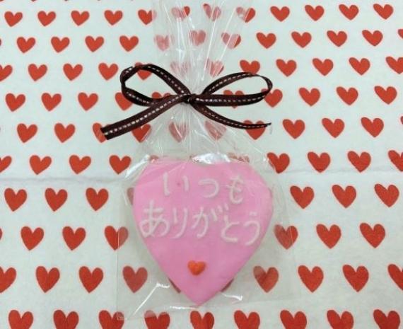 ☆バレンタインかまぼこ☆