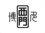 ☆台風10号に伴う臨時休業のお知らせ☆